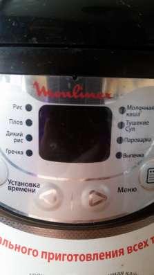 Многофункциональная мультиварка - скороварка 8 в 1. Мулинекс в Лобне Фото 3