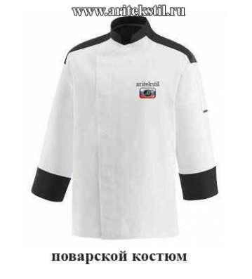 Одежда для поваров и шеф поваров,халат фартук для поваров и шеф поваров в Челябинске Фото 2