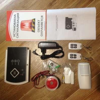 Сигнализация СПб камеры видеонаблюдения