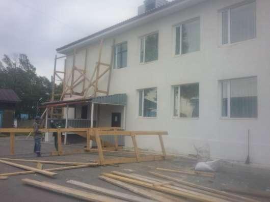 Строительно-ремонтная компания
