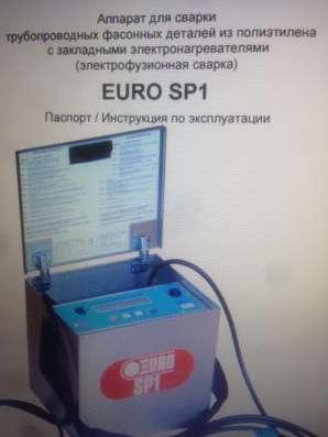 Euro sp1 в Москве Фото 2