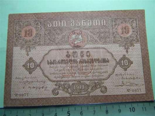 Банкноты Грузии 1919-1922гг, 7 штук в г. Ереван Фото 2