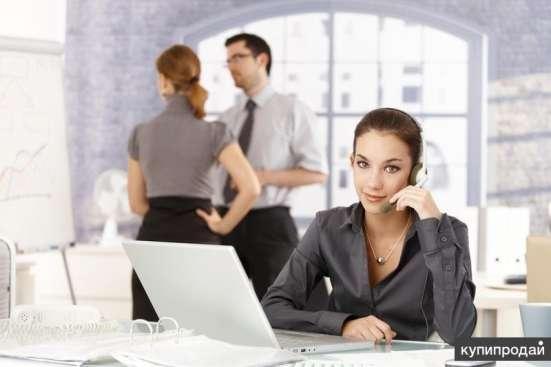 Сотрудник с опытом работы в рекламе