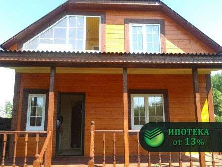 Продаётся дом 7х7 + терраса