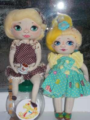Интерьерные куклы Корри и Карамелька фон Кексик