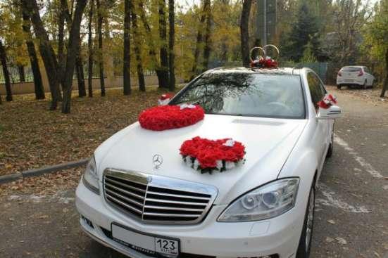 Аренда (прокат) авто Мерседес S класс в Краснодаре Фото 1