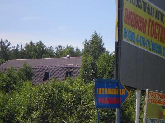 Номера в гостинице эконом класса в г. Куровское Фото 4
