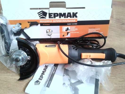 Болгарка УШМ 125/800 Ермак нов в упаковке (3 года гарантии) в Новосибирске Фото 1