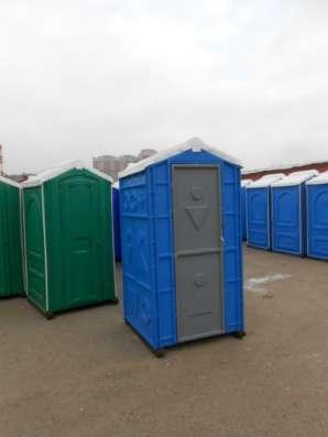 Мобильные туалетные кабины Туалетные кабины