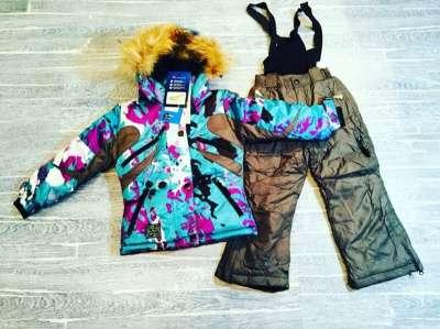 Новый яркий зимний комплект для девочки Scorpian зима