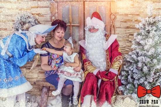 Организация Новогодних праздников. Вызов Деда Мороза