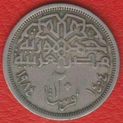 Египет 20 пиастров 1984 г.