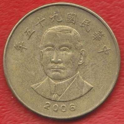 Тайвань Республика Китай 50 юань 2006 г