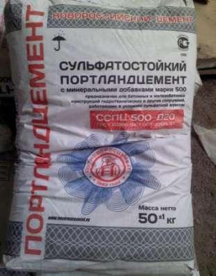 Продаю цемент М500, мешки 50кг