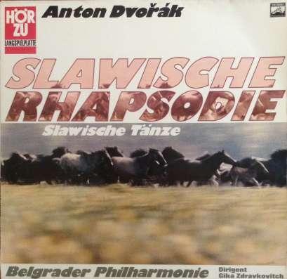 Виниловые пластинки. Производство Германия, 1980