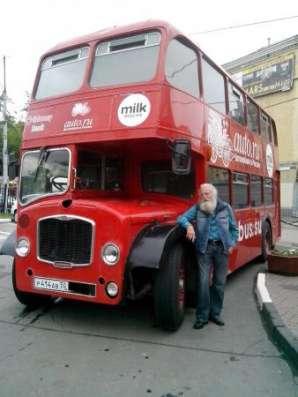 RetroBus – реклама на английском 2-этажном ретро автобусе в Москве Фото 3