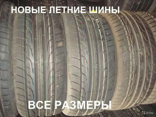 Новые Dunlop 285/30ZR18 Sport Maxx MFS в Москве Фото 2
