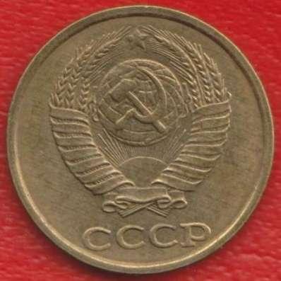СССР 2 копейки 1986 г.