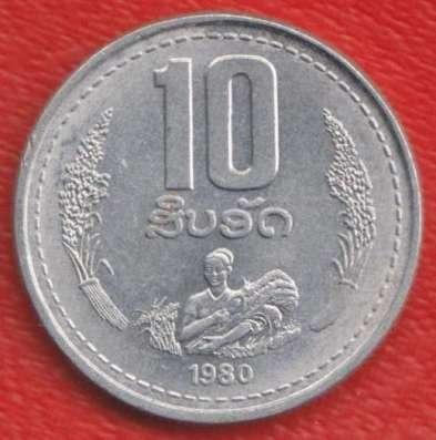 Лаос 10 кип ат 1980 г.