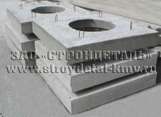 Кольца колодца, плиты перекрытия колодца, в ассортименте в Пятигорске Фото 2