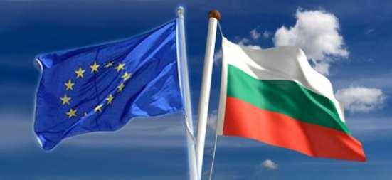 Бизнес на продажу в Болгарии