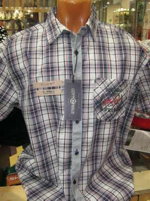 Рубашки 100% хлопок
