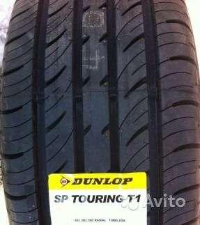 Новые Dunlop 215/65 R15 SP T1 96H