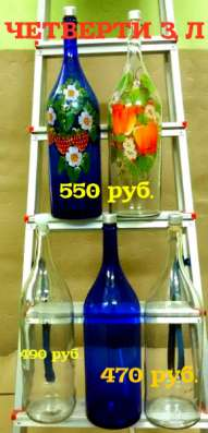 Бутыли 22, 15, 10, 5, 4.5, 3, 2, 1 литр в Орле Фото 5