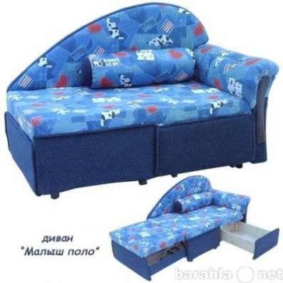 Детские диванчики в Москве Фото 1