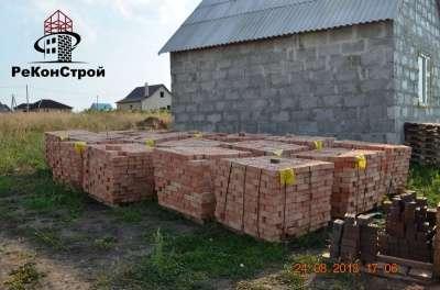 Кирпич строительный Шахтинский пустотел