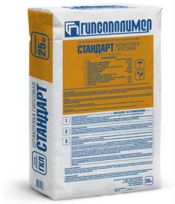 Шпаклевка Стандарт гипсовая (25 кг) в г. Самара Фото 1