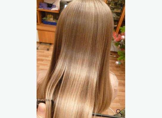 Salon Royal Hair (кератиновое выпрямление)