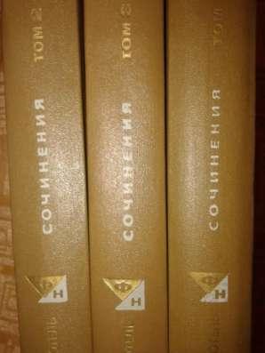 Аристотель - собрание сочинений в 4-х то в Коломне Фото 1