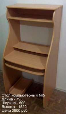 Столы письменные в Кургане Фото 1