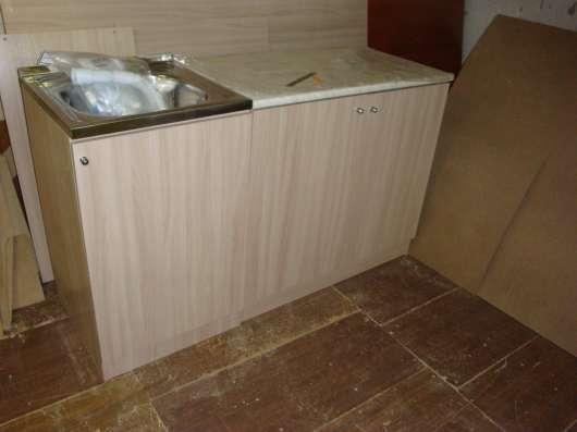 Мойка - тумба ш 50 см