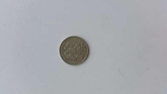 Продаю монету ММД
