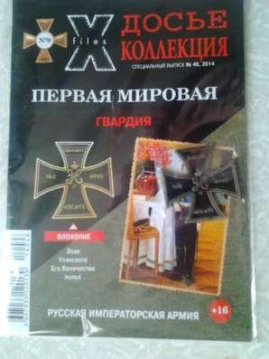 Значки. ордена. брелки. жетоны в Москве Фото 5