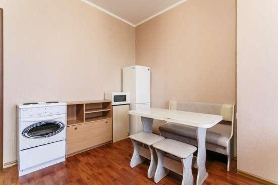 Уютная студия в центре Тюмени! Фото 3