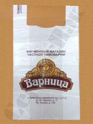 Производство пакетов с логотипом в Туле Фото 5