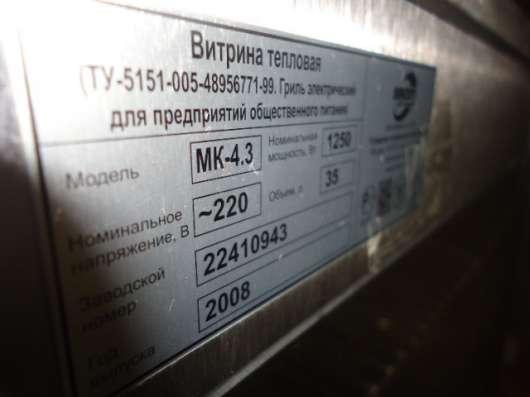Витрина тепловая Sikom мк 4.3