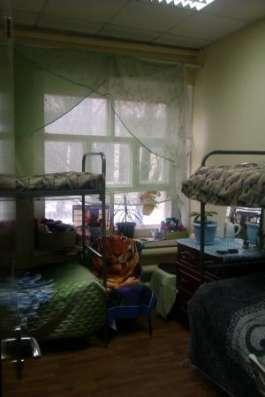 Сдам койко место в хостеле на Павелецкой (Хозяин)