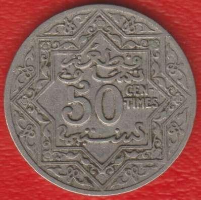 Марокко Французское 50 сантимов 1921 г.