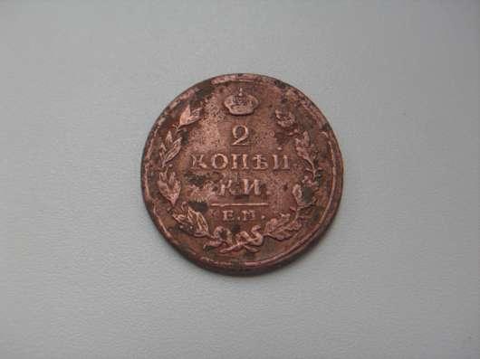 Монета 2 Копейки 1814 год ЕМ НМ Россия в Москве Фото 1