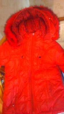 Куртка красная осень-зима