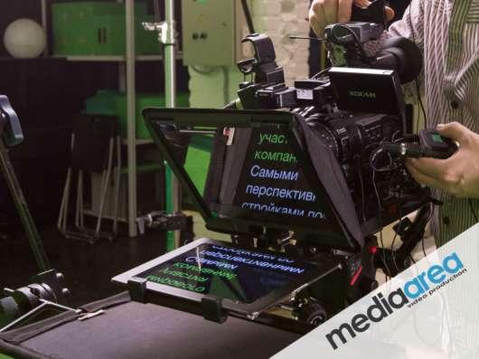 Аренда телесуфлеров для любых камер