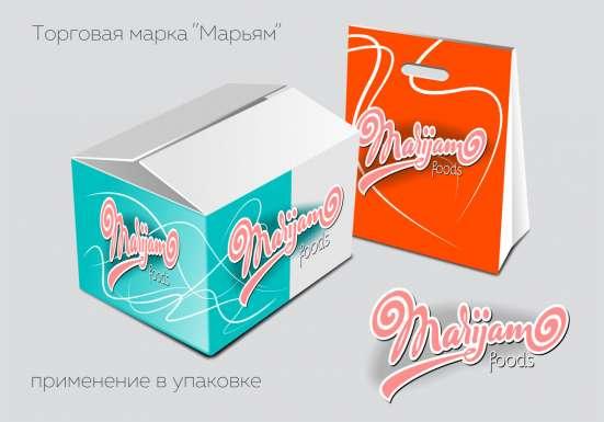 Логотип, торговая марка, фирменный стиль, упаковка, реклама! в г. Бишкек Фото 1