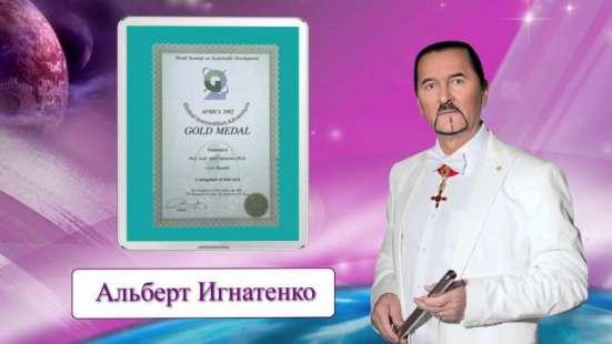 «Духовно-информационные лидеры третьего тысячелетия» в Москве Фото 5