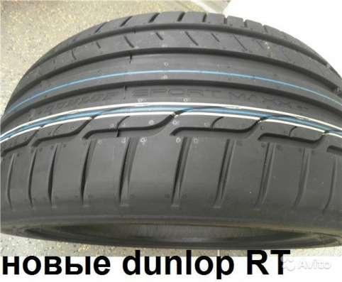 Новые Dunlop 245/45ZR19 Sport Maxx RT XL