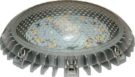 Cсветильники IP67 взрывозащищенные продажа, изготовление