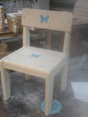Деревянный стул-трансформер